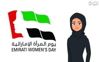 الصورة: الصورة: شاهد بالأنيميشن.. المرأة الإماراتية بين الأرض والفضاء