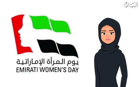 الصورة: شاهد بالأنيميشن.. المرأة الإماراتية بين الأرض والفضاء