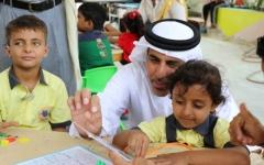 الصورة: «الهلال» تدعم دورة قراءة القرآن بلغة الإشارة في عدن