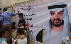 الصورة: الإمارات تغيث 84 ألف يمني في الدريهمي