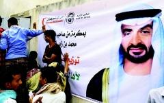 الصورة: الإمارات توزع أضاحي العيد في اليمن