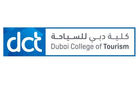 الصورة: كلية دبي للسياحة تقدم 20 منحة بالتعاون مع مجموعة دبي للذهب