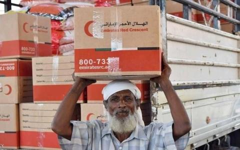 الصورة: 45 مؤسسة في الدولة تعزز جهود التنمية الإنسانية