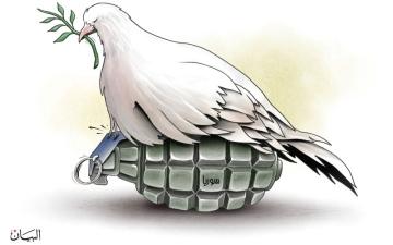 الصورة: السلام في سوريا