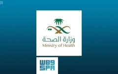 الصورة: وزارة الصحة السعودية: لاحالات وبائية بين الحجاج