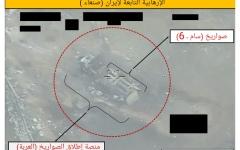 الصورة: التحالف يدمر منظومة دفاع جوي للحوثيين في صنعاء