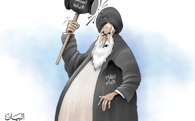 الصورة: النظام الإيراني... السياسة الإيرانية