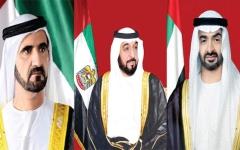 الصورة: رئيس الدولة ونائبه ومحمد بن زايد يهنئون خادم الحرمين بفوز السعودية بكأس العالم لذوي الاحتياجات الخاصة