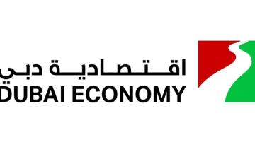 الصورة: التراخيص التجارية تعكس قوة اقتصاد دبي