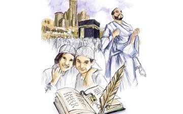 الصورة: شاعرات الخليج ينشدن في عظمة الحج وفرحة العيد