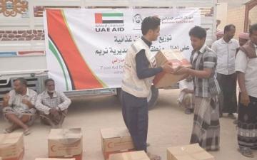 الصورة: مبادرات إماراتية مكثفة تواكب عمليات التحرير في اليمن