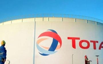 الصورة: شركة «توتال» الفرنسية تغادر إيران رسمياً