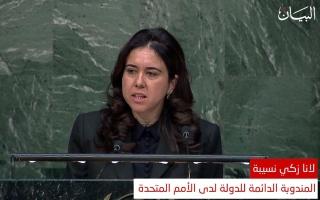 الصورة: إماراتيات في السلك الدبلوماسي