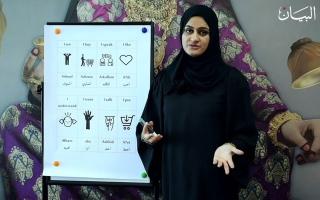 """الصورة: """"الرمسة"""" الإماراتية: 1000 متعلم في 4 سنوات"""