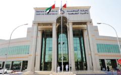 الصورة: «استئناف أبوظبي» تفصل في قضية متهم بإفشاء أسرار وظيفته 14سبتمبر
