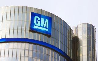 الصورة: جنرال موتورز تستدعي نحو 1.2 مليون سيارة في أنحاء العالم