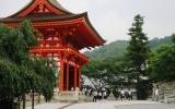 الصورة: جولة في مدينة كيوتو اليابانية الساحرة