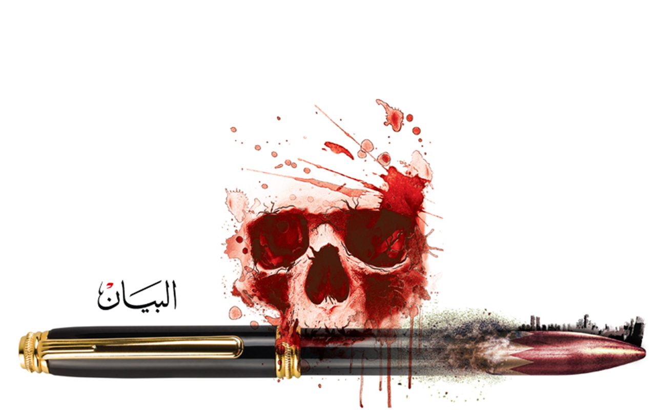 ممثل لقبيلة الغفران يسلط الضوء على دعم قطر للتنظيمات الإرهابية