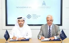 الصورة: مركز دبي المالي العالمي يطلق برنامج ماجستير قانون الأعمال الدولي