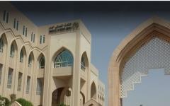 الصورة: فاطمة بنت مبارك تصدر قراراً بإنشاء مجلس استشاري للأطفال
