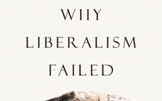 الصورة: الصورة: « فشل الليبرالية».. قصص إنجازات وهمية