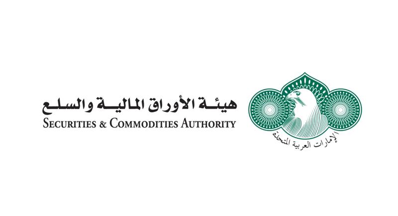 1000 درهم غرامة يومية للتأخر عن سداد مخالفات الأوراق المالية البيان