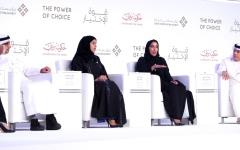 الصورة: منال بنت محمد: القيادة أوصلت الإماراتية إلى أعلى المراتب