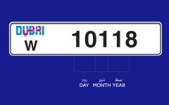 الصورة: في دبي.. اختر رقم مركبتك بناء على تاريخ مميز بحياتك