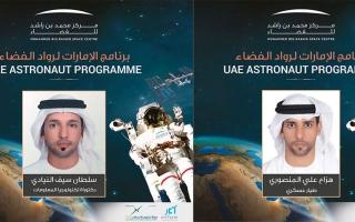 """الصورة: الإمارات والفضاء.. قصة مجد """"عانق النجوم"""" تتجدد كل يوم!"""