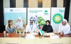 الصورة: «بيئة أبوظبي» و«بي. بي» تتعاونان في تعزيز المعرفة البيئية بالمجتمعات المدرسية