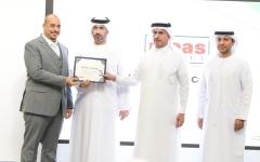 الصورة: «كهرباء دبي» تحصد 11 جائزة عالمية   في قمة الأفكار الأميركية