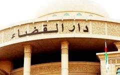الصورة: محكمة جنح الشارقة توجه تهمة تعريض حياة طالب للخطر لمشرفة مدرسة