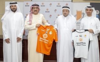 الصورة: شراكة استراتيجية بين «البرتقالي» ومصرف عجمان