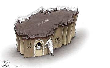 الصورة: النظام القطري.. الشعب القطري
