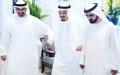 الصورة: الصورة: الإمارات تزدان بالأخضر احتفالاً باليوم الوطني السعودي