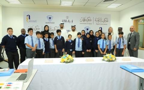 الصورة: عجمان تطلق أول منهج رقمي على مستوى الدولة
