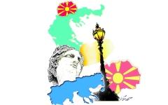 الصورة: الغلبة للاعتدال في البلقان