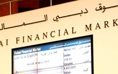 الصورة: «دبي المالي» يصدر تعديلات «التداول بالهامش»