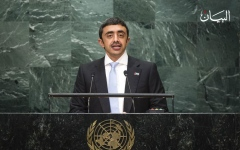 الصورة: الإمارات في الأمم المتحدة.. صوت الإنسان وأمله