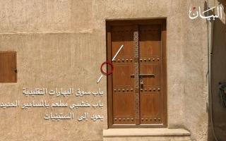الصورة: ما قبل الحداثة.. أبواب مشرعة على الماضي