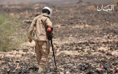 الصورة: التحالف في اليمن يتصدى لـ 1000.000 لغم زرعها الانقلابيون