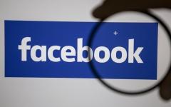 """الصورة: رسائل مفبركة بسرقة حسابات """"فيسبوك"""" ترعب المستخدمين"""