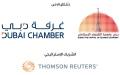 الصورة: قمة الاقتصاد الإسلامي تطرح أبرز القضايا والتحديات