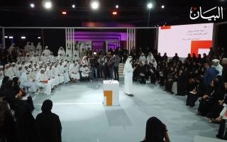 الصورة: أجيال القوة الكامنة.. شباب الإمارات يرسمون المستقبل