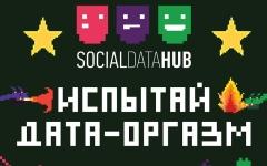 الصورة: فيسبوك تحذف حسابات شركة بيانات روسية لانتهاكها قواعد الاستخدام