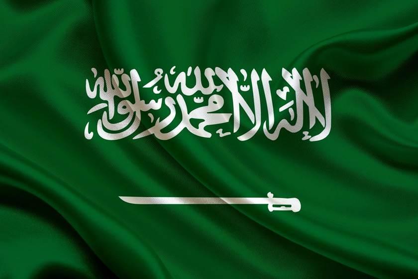 السعودية تؤكد رفضها التام لأي تهديدات ومحاولات للنيل منها