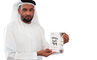 الصورة: الصورة: عادل السميطي: المدير والموظف بطلا «ميمي كما ويوا»