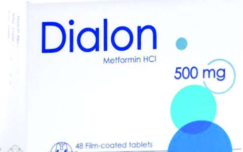 الصورة: «الصحة» تسحب دواء «ديالون»  لعلاج السكري