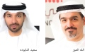 الصورة: الصورة: «دبي للثقافة» تطلق مسابقة الاقتصاد الإبداعي الإسلامي