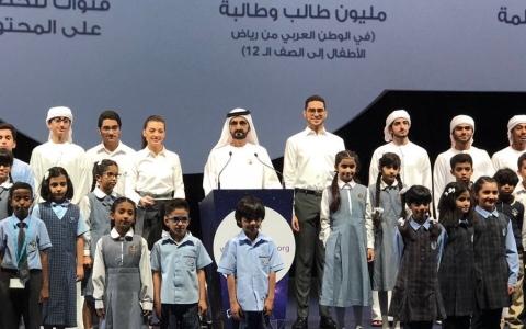 الصورة: محمد بن راشد يدشن مشروعاً تعليمياً مجانياً يخدم 50 مليون طالب عربي